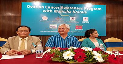 Ovarian Cancer Awareness Program with Manisha Koirala